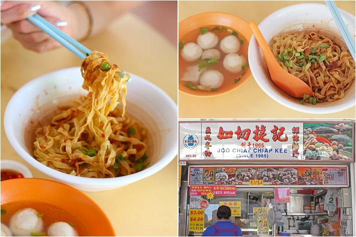 Joo Chiat Chiap Kee Collage