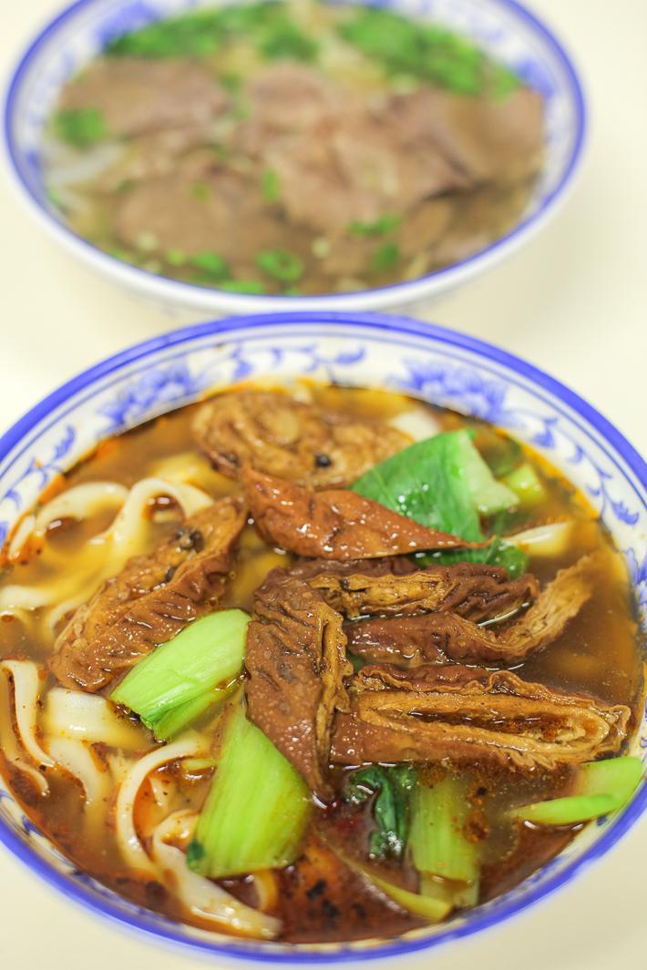 Shi Xiang Ge Noodles
