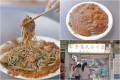 Shi Wei Da Fengshan Satay Bee Hoon Collage