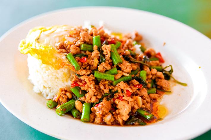 Sisaket Thai Basil Chicken