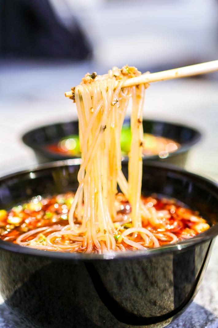 XYCD Sichuan Cuisine Hot & Sour Glass Noodles