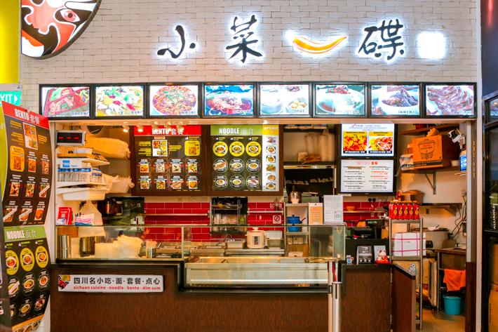 XYCD Sichuan Cuisine