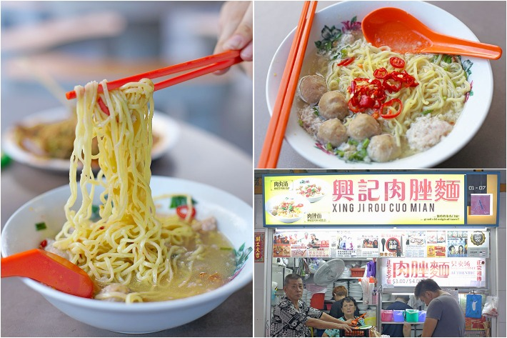 Xing Ji Rou Cuo Mian Collage