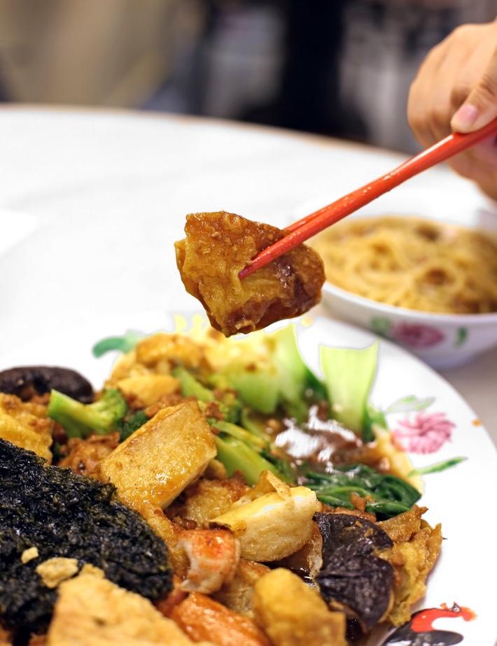 Fried Dumpling Fu Lin Tou Fu Yuen