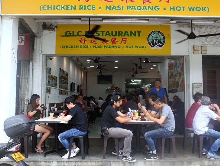 GLC Restaurant Exterior