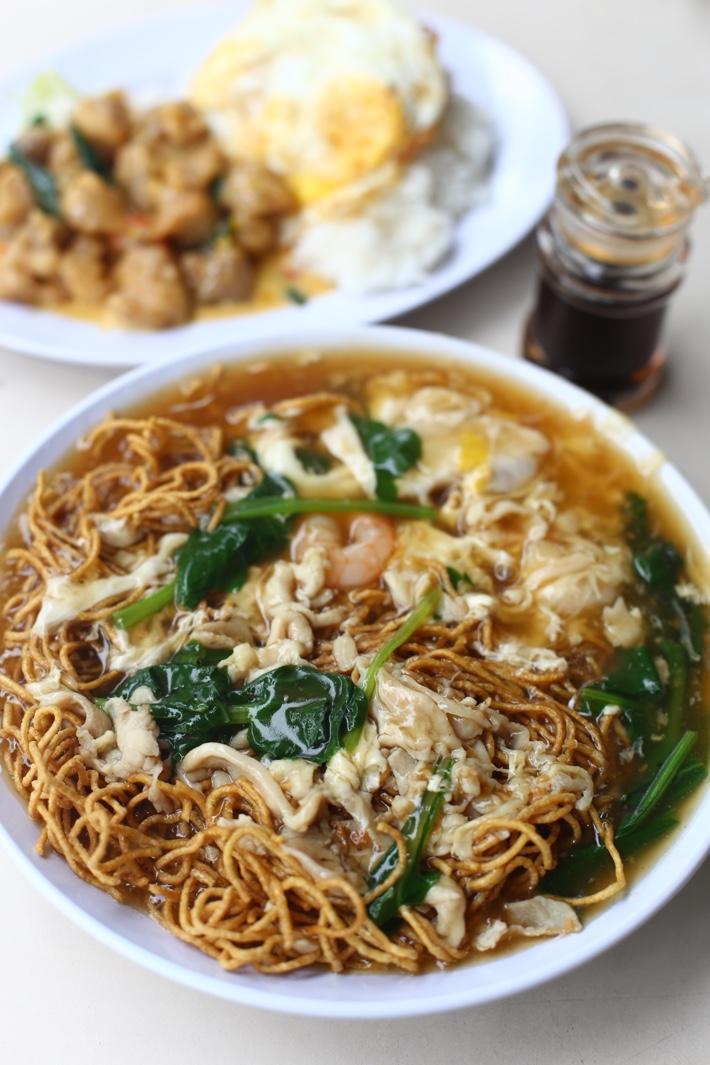 Hua Dan San Mee GLC Restaurant