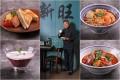 Justin Quek x Xin Wang Hong Kong Cafe