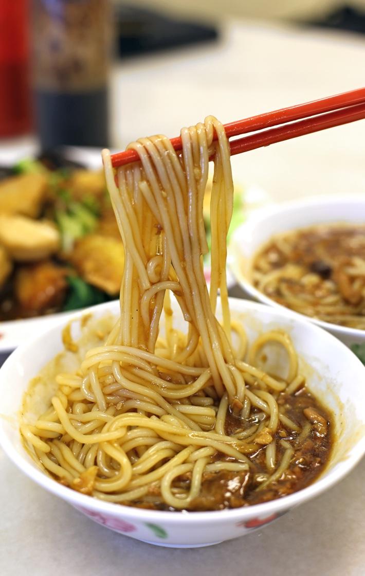 Noodle Pull Fu Lin Tou Fu Yuen