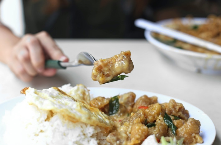 Salted Egg Chicken Dice Rice GLC Restaurant