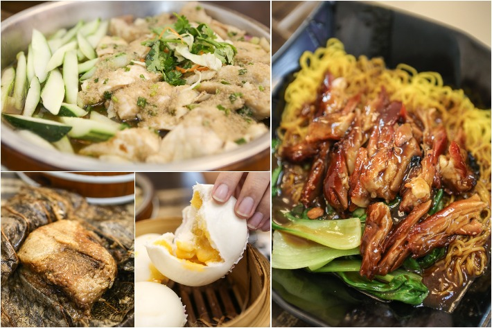 Wong Chiew Eating House Collage