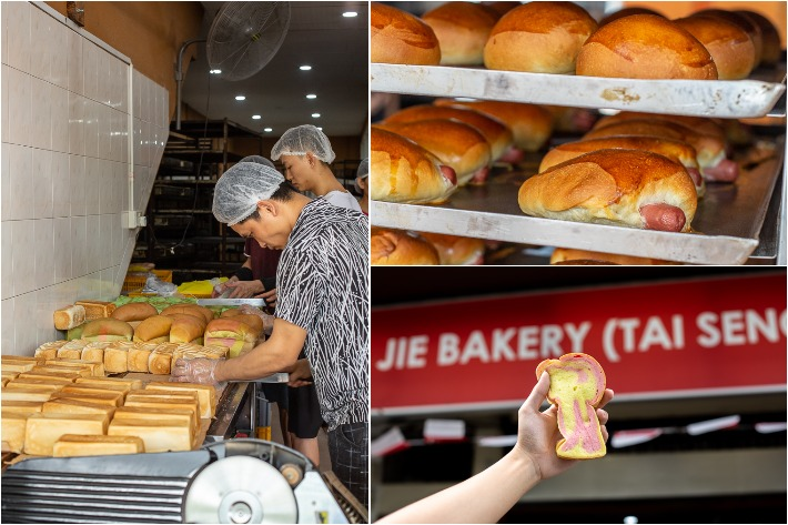 Jie Bakery Collage