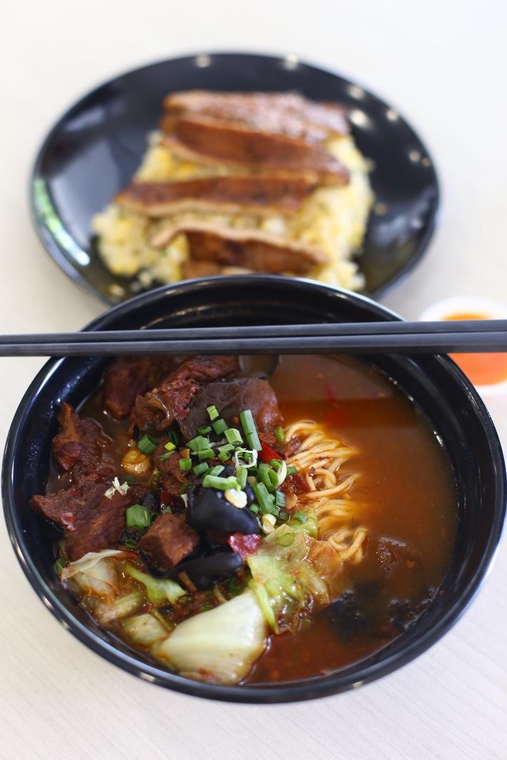 Mala Beef Noodle Hao Lai Ke