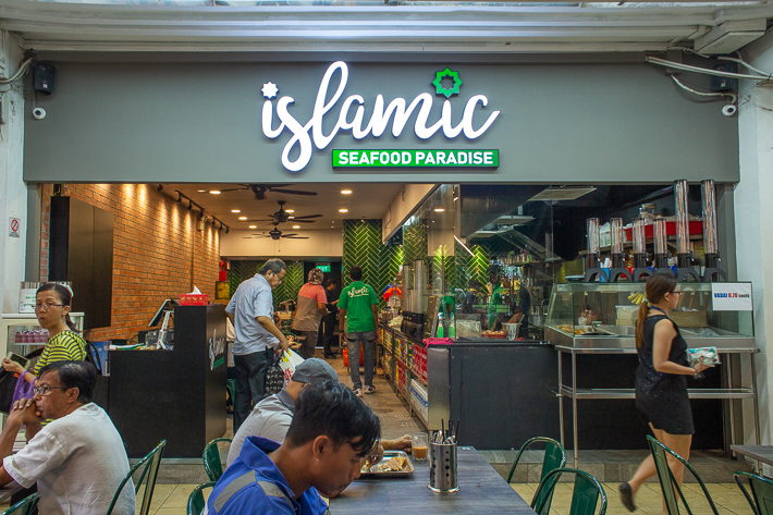 Islamic Seafood Paradise Exterior