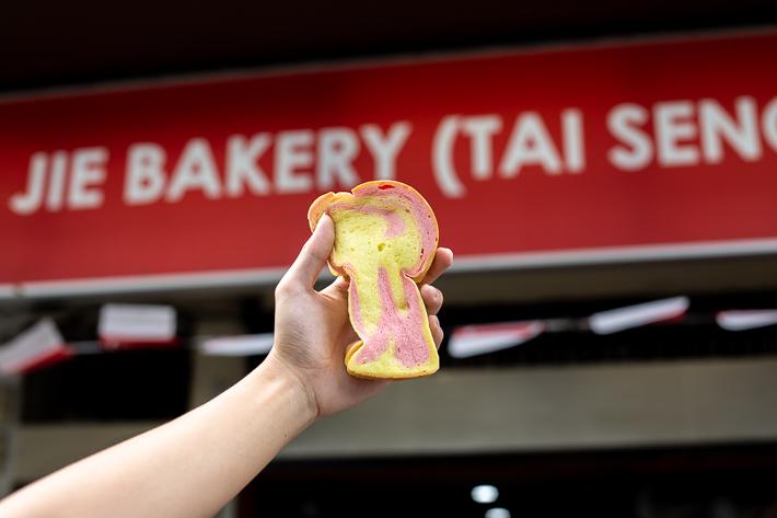 Jie Bakery Rainbow Bread