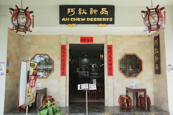 Ah Chew Desserts Exterior