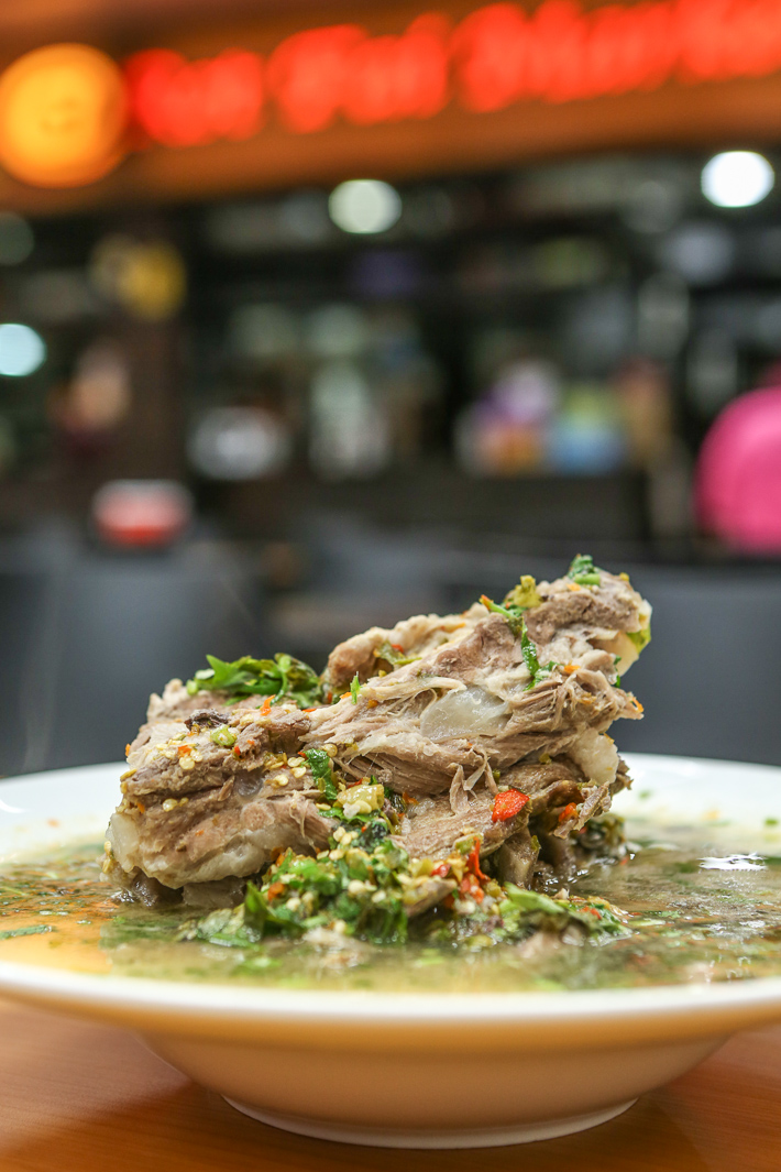 Leng Saap Pork Bone Soup 1