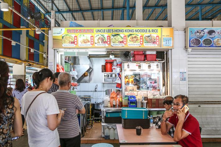 Uncle Lee Hong Kong Noodle & Rice Exterior