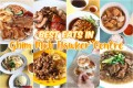 Ghim Moh Hawker Centre Collage
