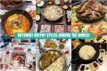 Hotpot Styles Around The World Collage
