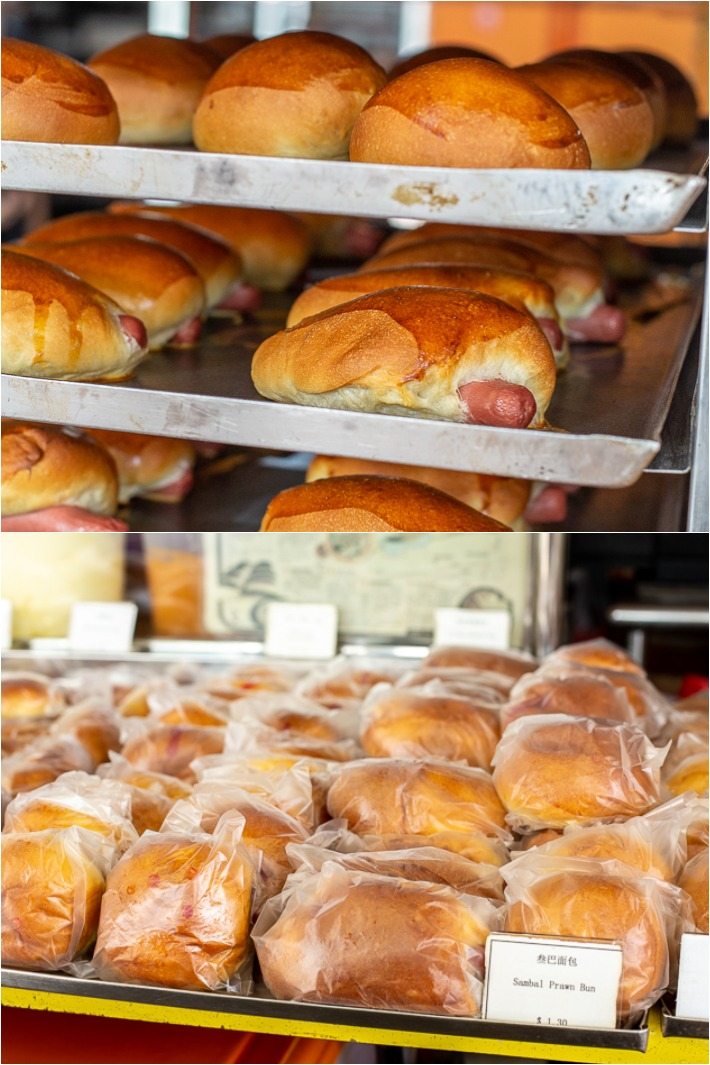Jie Bakery Buns Collage