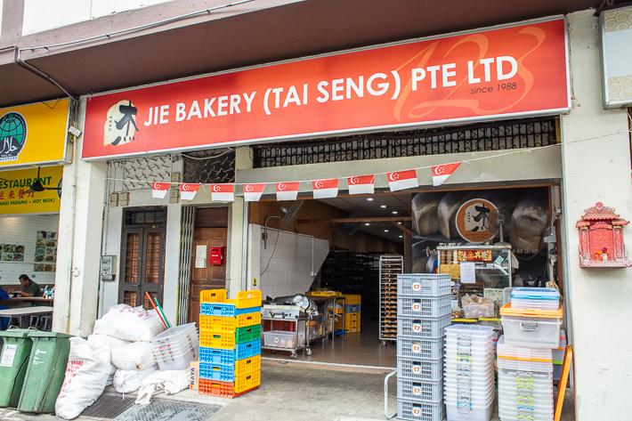 Jie Bakery Exterior
