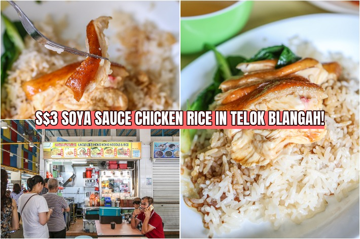 Uncle Lee Hong Kong Soya Sauce Chicken Rice Collage