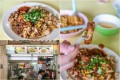 Guan Seng Carrot Cake Collage
