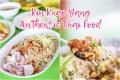 Kin Khao Yang Authentic Thai Food
