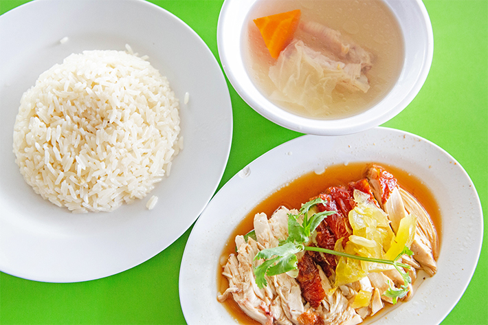 Pin Xiang Hainanese Chicken Rice