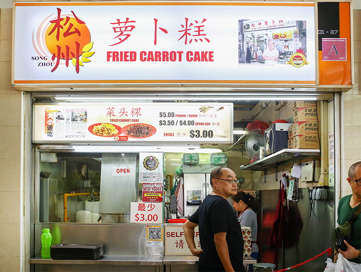Song Zhou Fried Carrot Cake Stall