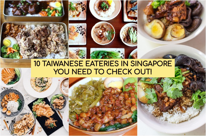 Taiwanese Eateries in Singapore Collage