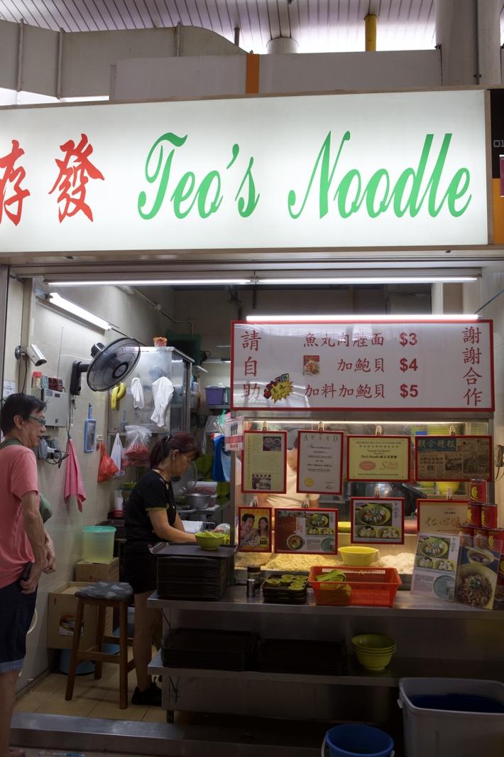 Teo's Noodles Exterior