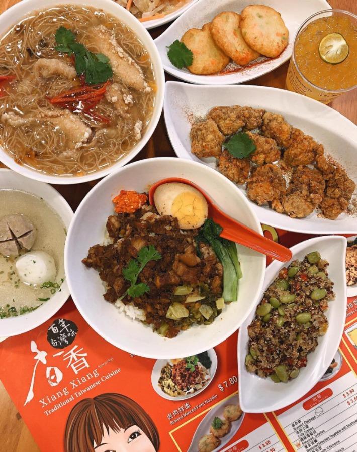 Xiang Xiang Traditional Taiwanese Cuisine