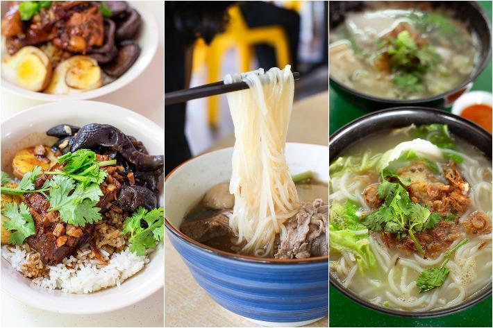 Tai Seng Food Collage