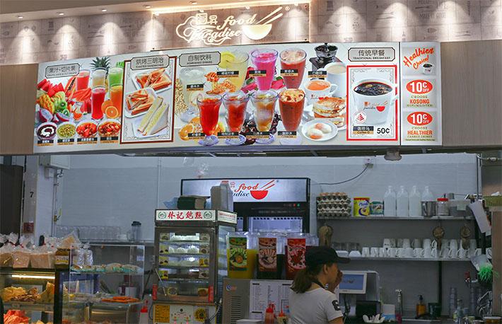 Food Paradise Food Court