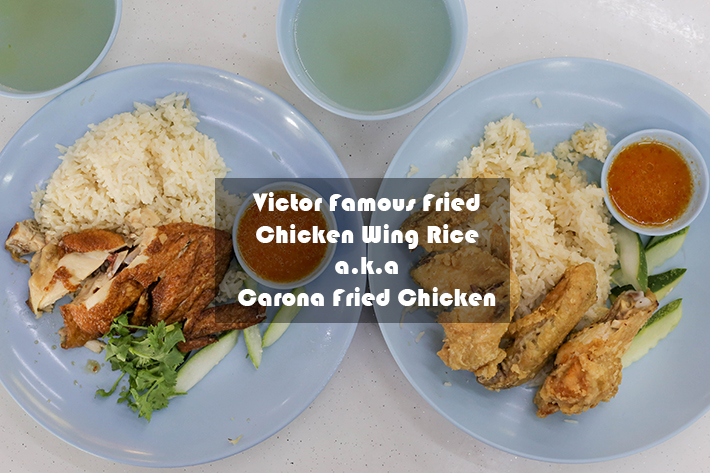 Victor Famous Fried Chicken Wing Rice-Cover