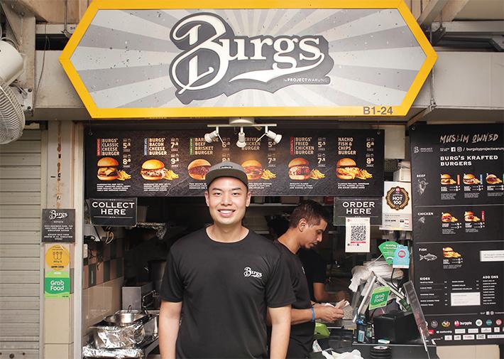 Burgs Shop