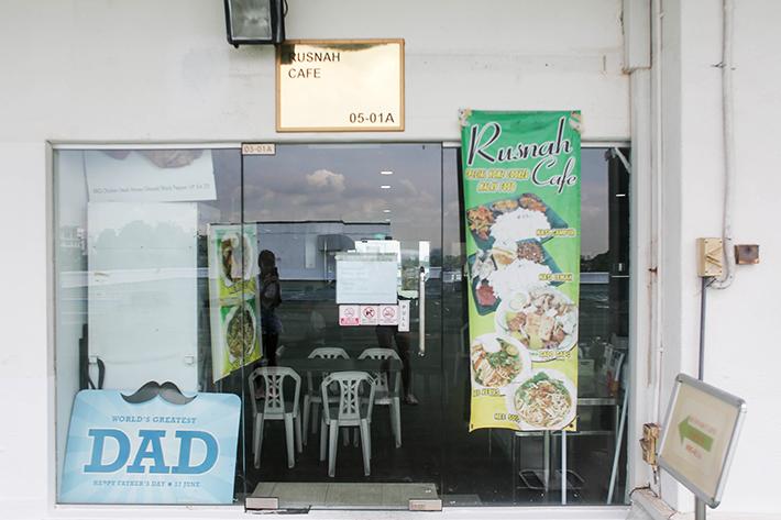 Rusnah Cafe Shop
