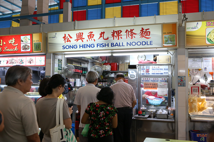 SONG HENG FISHBALL EXTERIOR