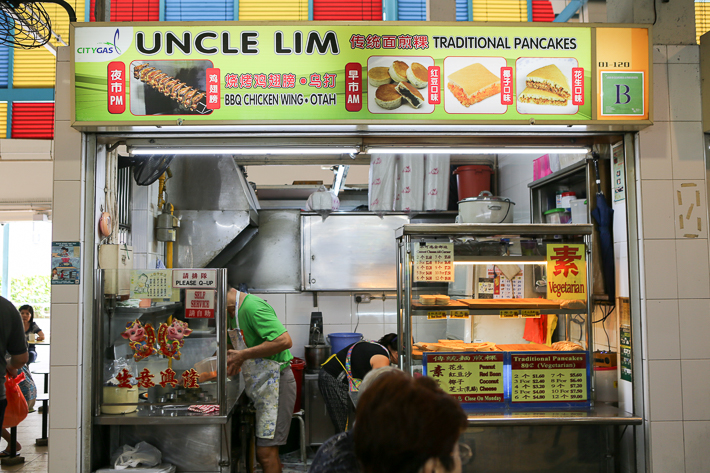 UNCLE LIM TRADITIONAL PANCAKE STOREFRONT