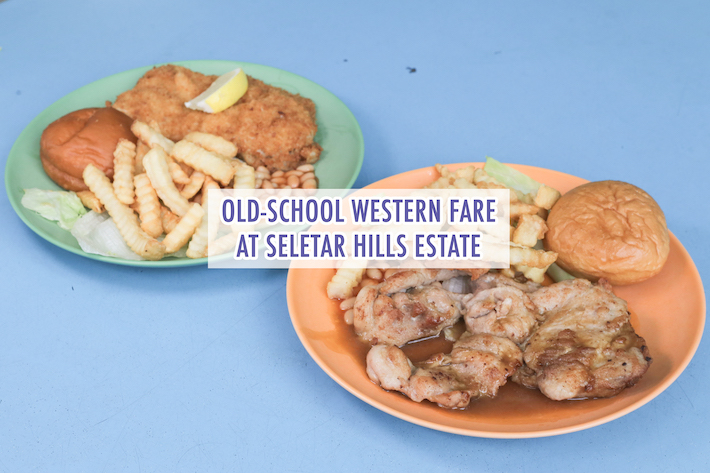 Seletar Western cover