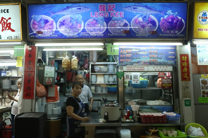 leng kee fish soup storefront
