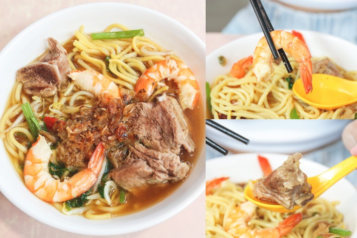 Ming's Prawn Noodles_Cover