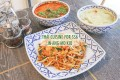 pok pok thai kitchen cover