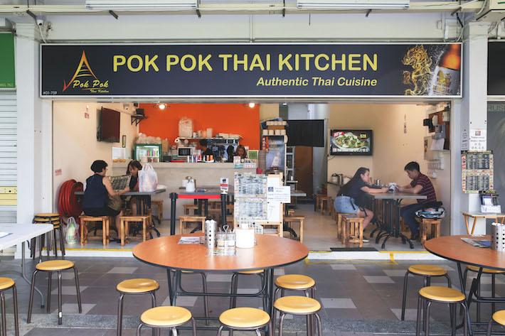 pok pok thai kitchen exterior
