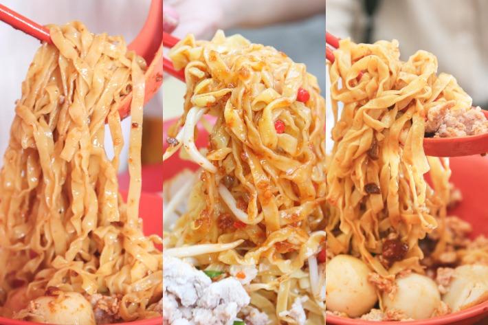 Jalan Tua Kong Mee Pok_Collage