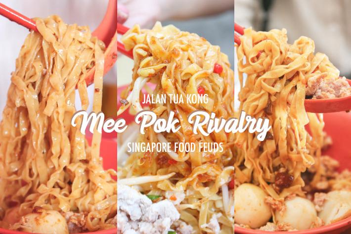 Jalan Tua Kong Mee Pok_Cover
