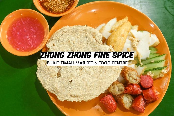 ZHONG ZHONG FINE SPICE COVER IMAGE