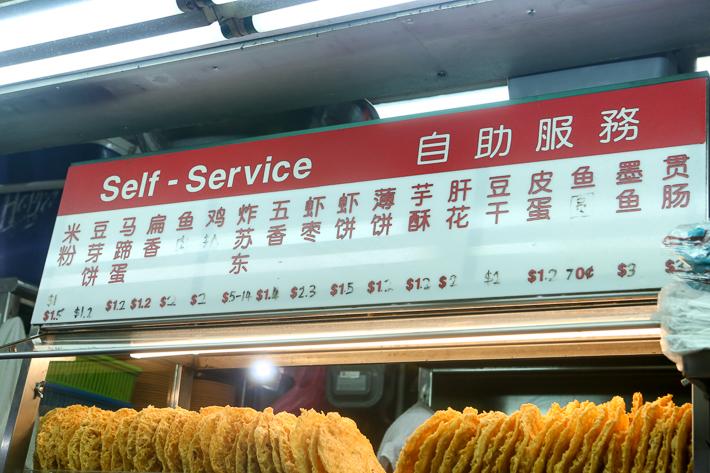 ZHONG ZHONG FINE SPICE PRICES