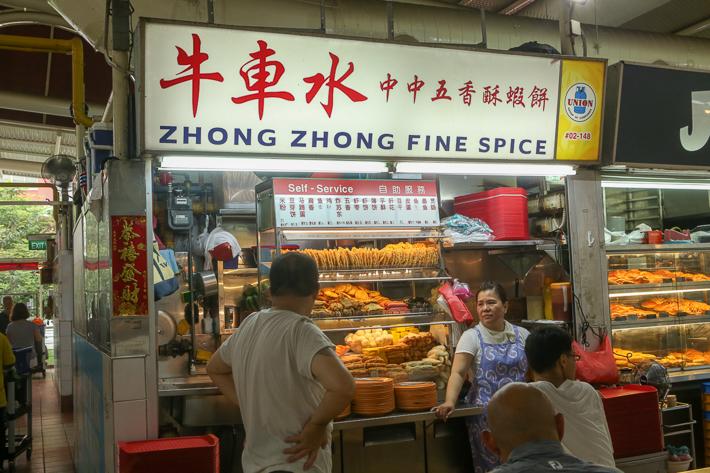 ZHONG ZHONG FINE SPICE STORE FRONT